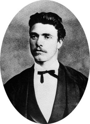 Васил Левски 1