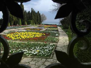 botanicheska gradina