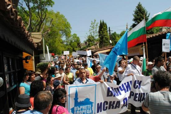 protest balchik 2012