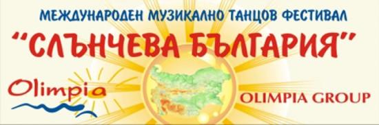 Festival Olimpia Balchik