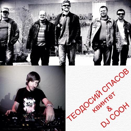 Teodosii_Spasov_DJ (500x500)