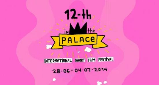 12th in the palace balchik