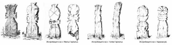 K7-vidove (550x144)
