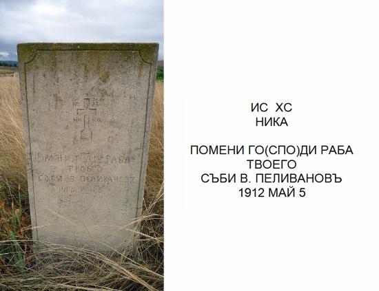 Bk1 (550x423)
