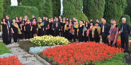 Chernomorki Zvutsi Balchik