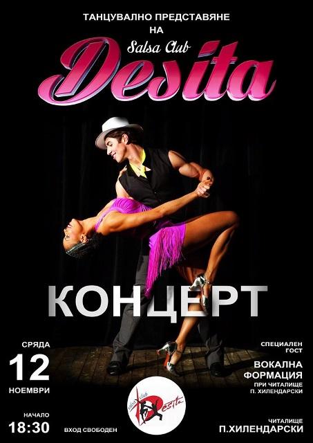 Salsa_Desita(453x640)