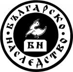 Mezdunaroden forum Bulgarsko nasledstvo - Balchik