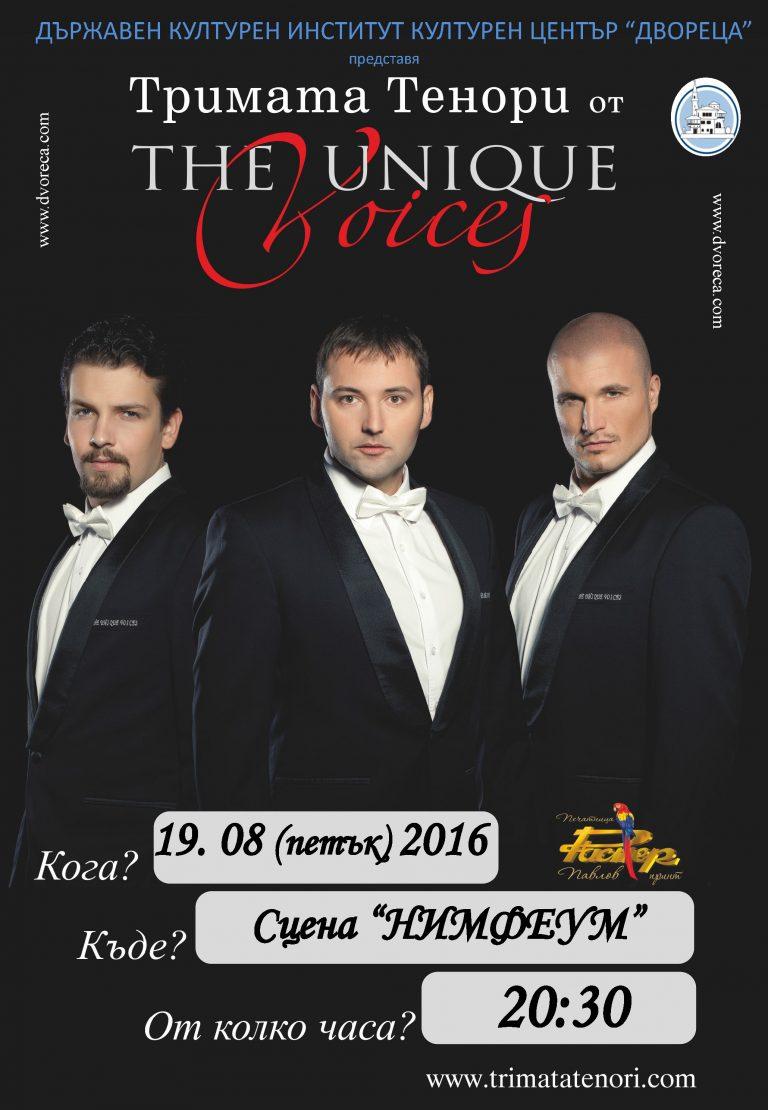 Тримата български тенори с концерт в Балчик