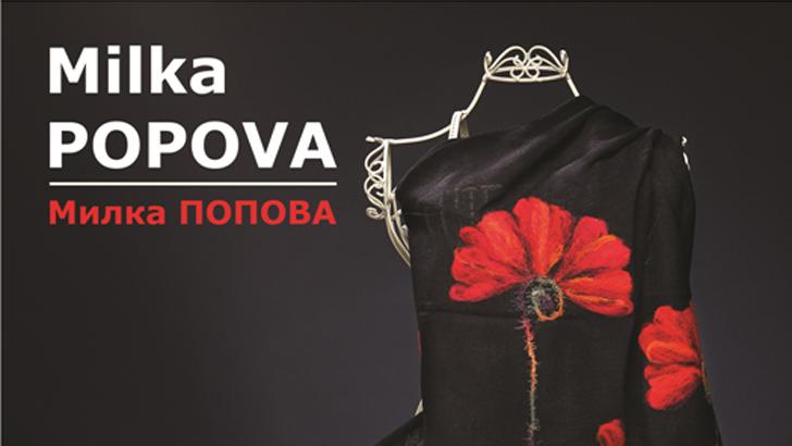 """Дизайнерката Милка Попова със самостоятелна изложба в """"Двореца"""" – Балчик"""